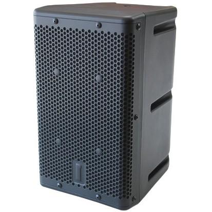 Lautsprecherbox Outdoor 400W 8ohm +100V 106HTH Schwarz OneSystem