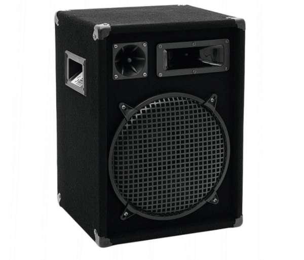 600W PA Lautsprecherbox 8Ohm 3wege 12zoll Full-Range Box mit Horn Gitter Stivflansch