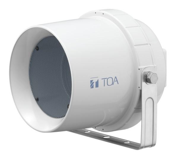 Soundprojektor 100V Lautsprecher CS64 100V IP64