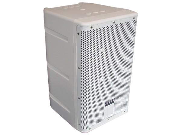 Lautsprecherbox Outdoor 400W 8ohm und 100V IP56 106HTH Weiss