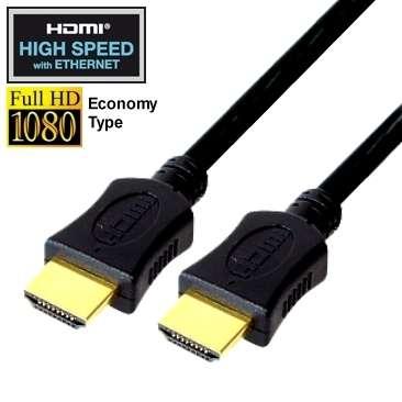 5m HDMI Kabel Stecker auf Stecker