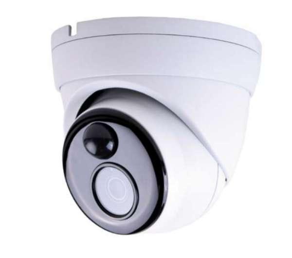 4in1 Kamera AHD TVI CVI CVBS Dome Kamera 5MP IP66 mit Bewegungsmelder