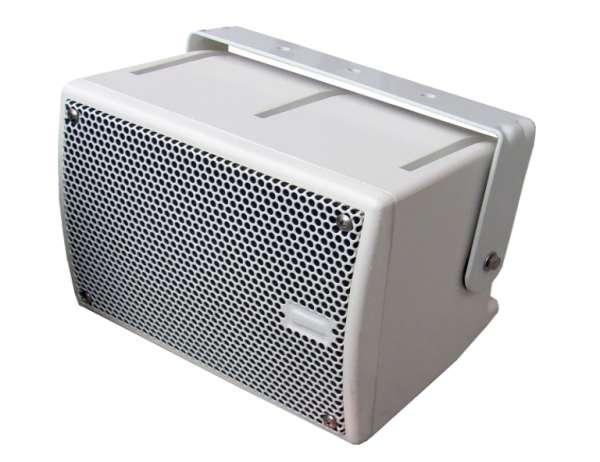 Lautsprecherbox Outdoor 200W 8ohm +100V 104HTH Weiss OneSystem
