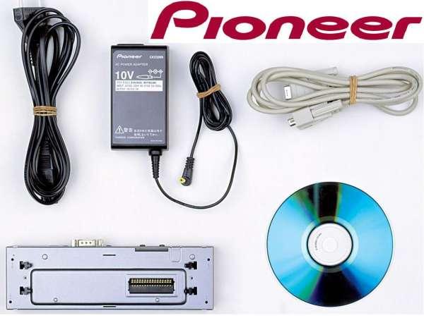 CD-PC1 Dockingstation für DEH-P9300R