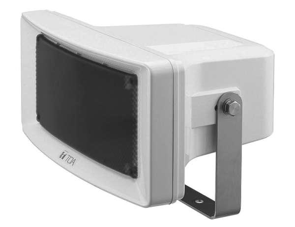 Soundprojektor CS154 mit Haltebügel 100V 25 Watt