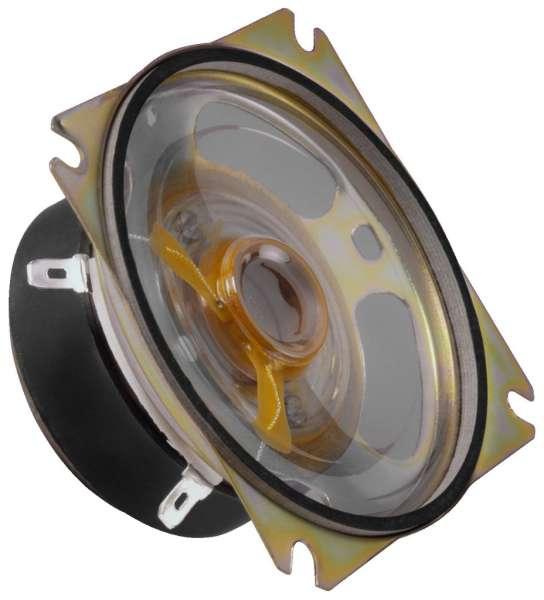 85mm Lautsprecher 15W 8Ohm wasserfest SP15