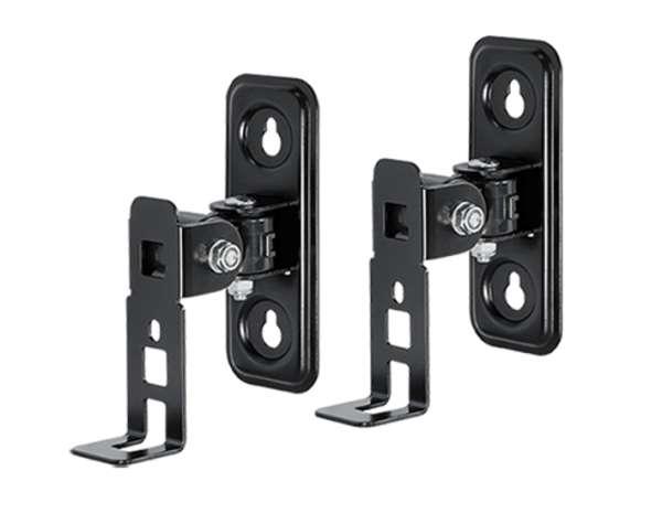 Lautsprecherhalter Wandhalter für Boxen bis 3kg auch für SONOS PLAY1