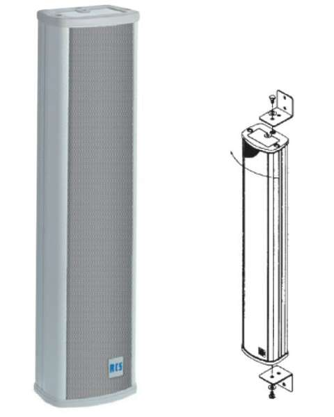Tonsäule 405mm 24W ELA 100V CS212 Weiss ALU